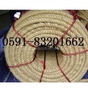 供应供应麻绳,白棕绳,马尼拉绳