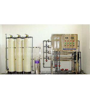 供应长春1T/H反渗透纯净水设备18