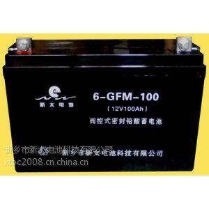 供应新太牌12V100Ah免维护铅酸蓄电池