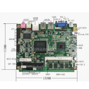 供应ZC-N475-3.5寸无风扇工控主板带LVDS板载2G内存