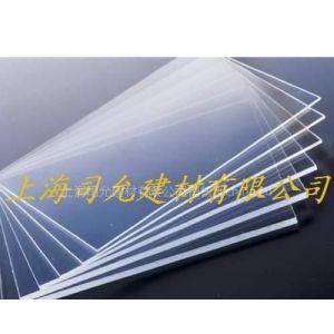 供应UL94-V0阻燃级PC耐力板