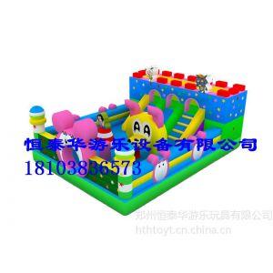 """供应儿童充气玩具,新款充气城堡""""米奇乐园60平方"""""""