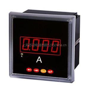 供应数显单相电流表PA6003I-2K1