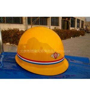 供应进口ABS塑料安全帽