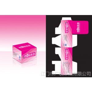 供应印刷包装盒彩盒纸盒 多种材质任选  彩色印刷