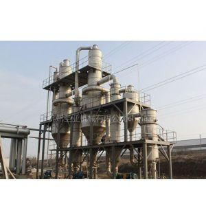 供应硫酸铵蒸发结晶器专业的结晶设备
