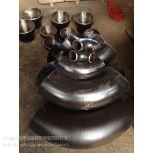 供应A234钢制对焊弯头、A234对焊弯头、碳钢对焊弯头