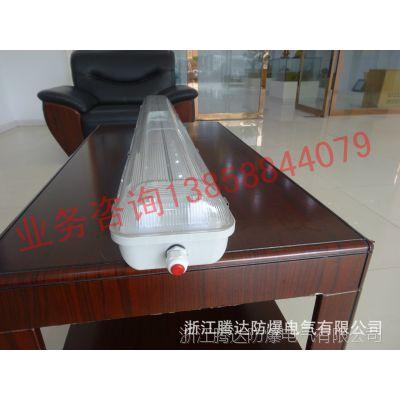 供应质量的BYS52-2*40三防日光灯,防水防尘防腐防虫荧光灯