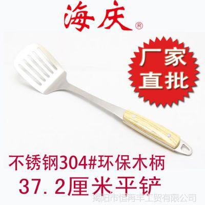 【高档厨具4支起拍】出口品质高档不锈钢平铲锅铲 环保304材质
