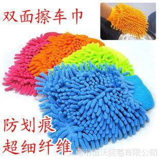 双面高密度雪尼尔纤维珊瑚虫式洗车手套 清洗方便彻底 珊瑚手套
