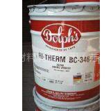 供应BC-346A高温240度绝缘漆BC-359低温H级180度绝缘漆的区别