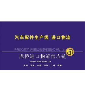 供应上海立式加工中心进口代理&CNC机床进口代理报关