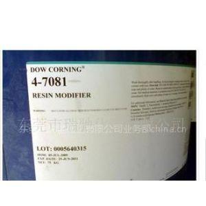 供应有机硅偶联剂Z-6172