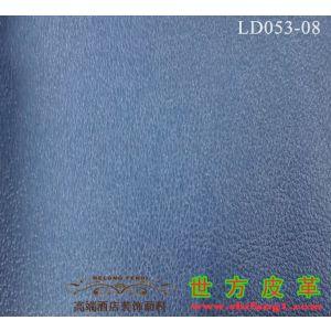 世方皮革专业供应装饰皮革,pvc人造革,KTV闪光墙布,软包皮革批发