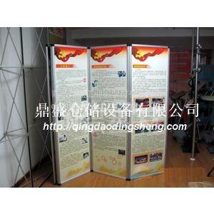 供应展会屏风 |广告牌| 铝制展示架| 铝型材展台| 铝合金隔断|铝制品