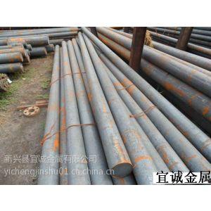 供应供应40CrNiMoA合结钢 价格优惠
