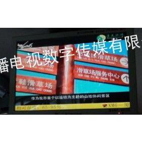 供应【厦门公交电视】移动电视广告公司服务 厦门公交移动电视精准广告投放