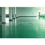 环氧树脂自流坪、防静电PVC地板、耐磨抗砸地板
