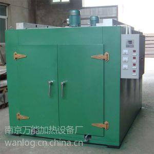 供应铝合金时效炉 铸造铝合金万能加热品牌好