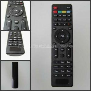 【大量供应】【新款】【遥控器】液晶电视遥控器 生产厂家直供 可定做 电视YKF-41