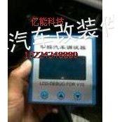 供应黄南甲醇控制器→遥控调节甲醇汽车控制器→汽车双燃料控制器