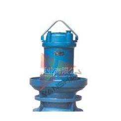 供应QZB系列潜水轴流泵