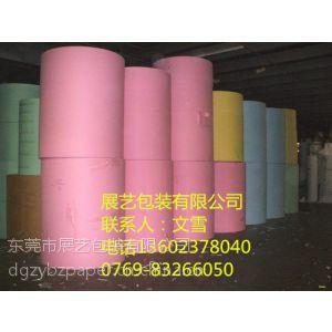 供应彩色棉纸单光白牛皮纸