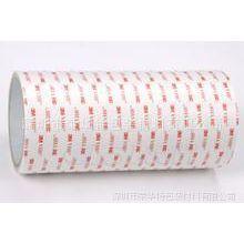 供应3M9795B胶带/ 胶带/ 透明胶带/ 深圳胶带 /打包胶带/3M4920胶带/