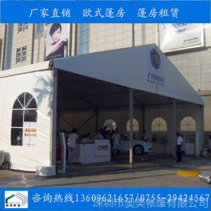 供应大梅沙奥迪汽车全国巡展篷房 深圳奥美厂家提供销售与出租业务