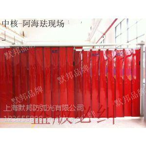 供应供应默邦防紫外线门帘,防弧光屏风
