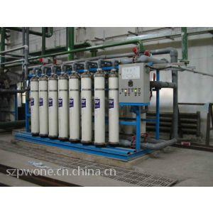 供应纯水一号水处理设备超滤设备|中空纤维式超滤膜