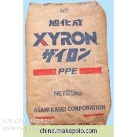 供应PPO 日本旭化成 G702 GX07602