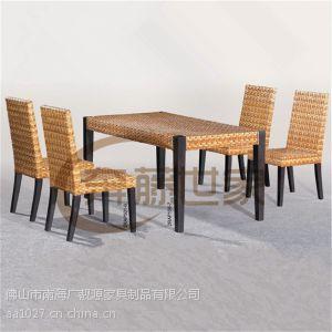 供应藤编餐桌椅组合价格|佛山餐厅藤桌椅|藤编桌椅批发厂家