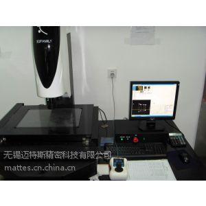 供应无锡Mattes影像测量仪,苏州影像测量仪,常州影像仪,泰州影像仪