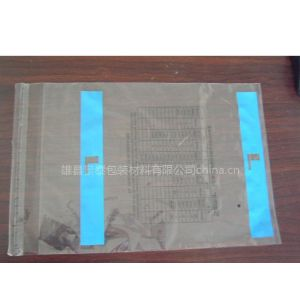 供应透明塑料袋