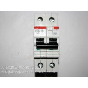 供应ABB微型断路器 SH201-C8   SH201-C16   SH202-C25