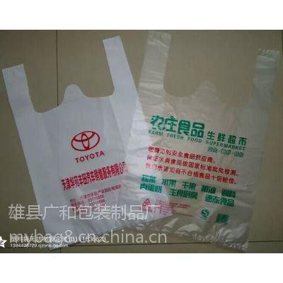 超市塑料袋定做价格超市连卷袋制作超市购物袋生产厂家