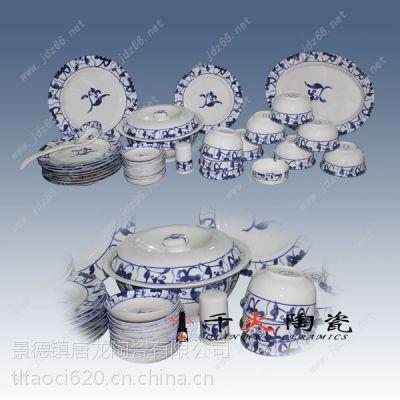 千火陶瓷 景德镇日用陶瓷碗盘加盟代理