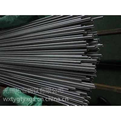 316l不锈钢管|无锡拓亚钢铁(图)|装饰不锈钢管