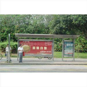 供应广州海珠区灯箱广告牌,灯箱宣传栏设计制作,户外灯箱