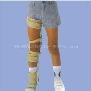 供应O型腿矫形器(膝内翻,单侧支休加踝铰链)