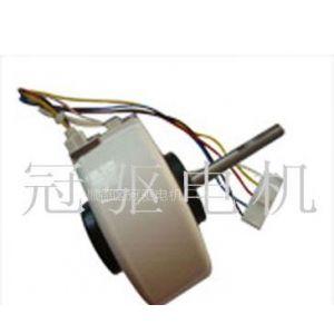 供应优质家电用优质节能空气净化器塑封电动机
