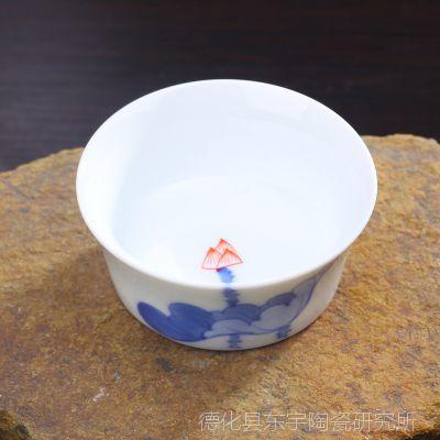 德化青花茶具 品茗杯 茶具 手工国画荷花 陶瓷茶具 普洱杯批发