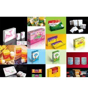 化妆品包装设计丨高档资质设计印刷外包装图天津天勘建筑设计院纸盒图片
