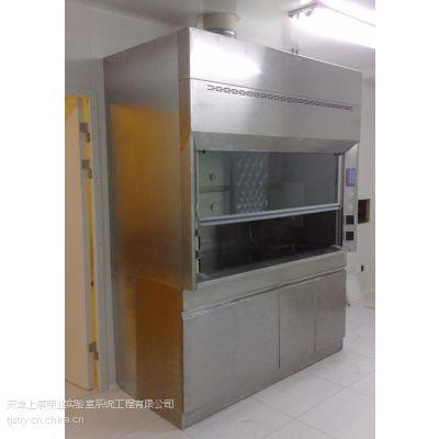 供应河北上泰荣业/洁净车间/洁净厂房/风淋室