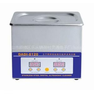 工业型超声波清洗器/超声波清洗机--大地8120