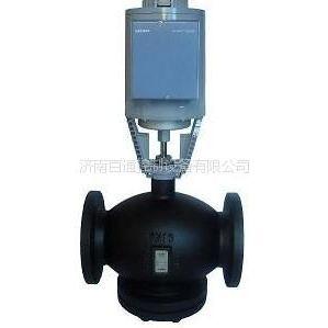 供应西门子蒸汽调节阀(DN25-250)-济南百通价格最低