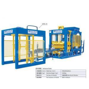 供应QT10-15 全自动砌块成型机