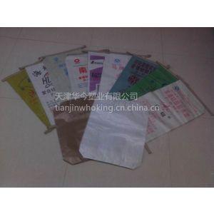 供应优质水泥袋缝纫机济南国华包装机械厂韩经理13802155833