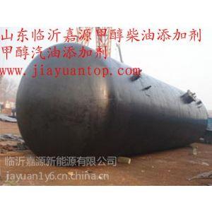 供应锅炉用甲醇燃料,甲醇抗腐蚀剂添加量少效果好(图)